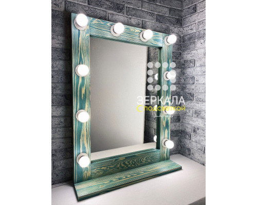 Гримерное зеркало с подсветкой и полкой 80х60 Морской
